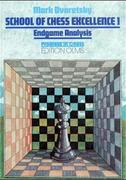 School of Chess Excellence 01