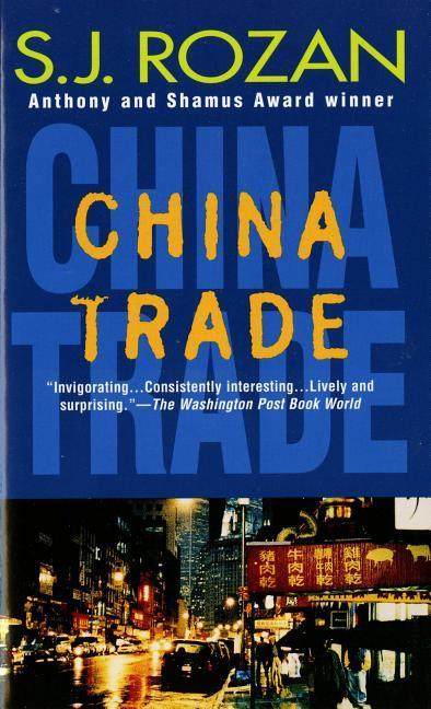 China Trade: A Bill Smith/Lydia Chin Novel als Taschenbuch