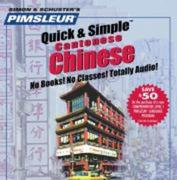 Pimsleur Chinese (Cantonese) Quick & Simple Course - Level 1 Lessons 1-8 CD: Learn to Speak and Understand Cantonese Chinese with Pimsleur Language Pr