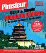 Pimsleur Chinese (Mandarin) Quick & Simple Course - Level 1 Lessons 1-8 CD: Learn to Speak and Understand Mandarin Chinese with Pimsleur Language Prog