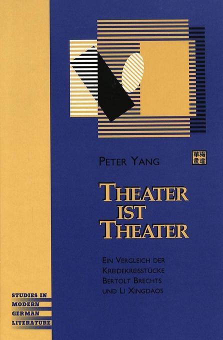 Theater ist Theater als Buch von Peter Yang