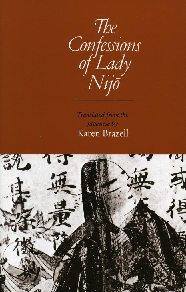 The Confessions of Lady Nijo als Taschenbuch