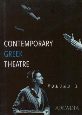 Contemporary Greek Theatre: Volume 1 als Taschenbuch