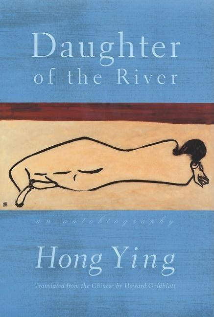Daughter of the River: An Autobiography als Taschenbuch