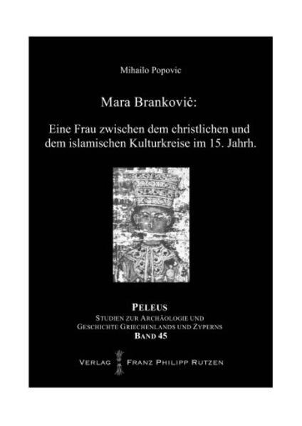 Mara Brankovic als Buch von Mihailo Popovic