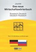Jourist Das neue Wirtschaftswörterbuch Russisch-Deutsch, Deutsch-Russisch, CD-ROM