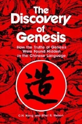 The Discovery of Genesis als Taschenbuch