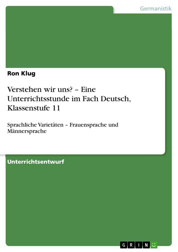 Verstehen wir uns? - Eine Unterrichtsstunde im Fach Deutsch, Klassenstufe 11 als eBook Download von Ron Klug - Ron Klug