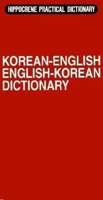 Korean-English, English-Korean Dictionary als Taschenbuch