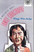 Wang: Family Catastrophe Paper als Taschenbuch