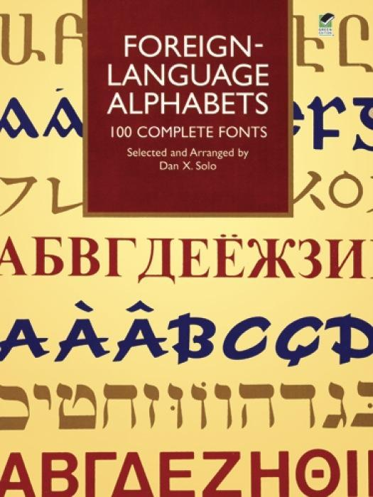 Foreign-Language Alphabets als Taschenbuch