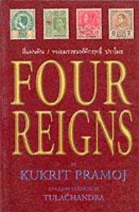 Four Reigns als Taschenbuch