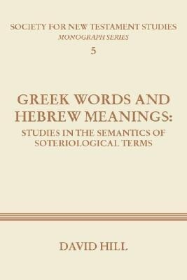 Greek Words and Hebrew Meanings als Taschenbuch