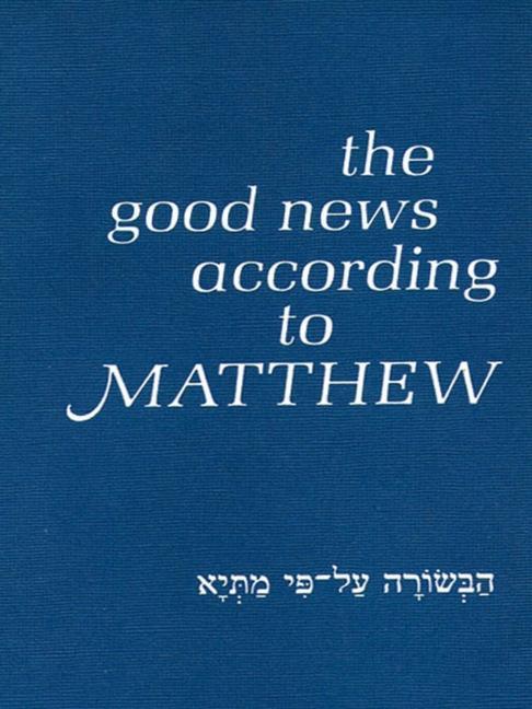 The Good News According to Matthew als Taschenbuch