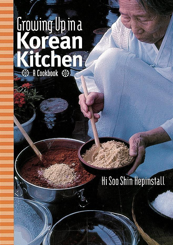 Growing Up in a Korean Kitchen: A Cookbook als Buch