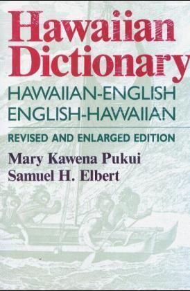 Hawaiian Dictionary: Hawaiian-English English-Hawaiian Revised and Enlarged Edition als Buch