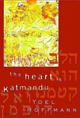 The Heart is Katmandu als Buch