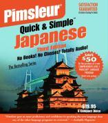 Pimsleur Japanese Quick & Simple Course - Level 1 Lessons 1-8 CD: Learn to Speak and Understand Japanese with Pimsleur Language Programs
