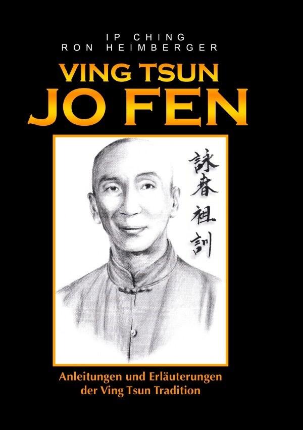 Ving Tsun Jo Fen als Buch (kartoniert)