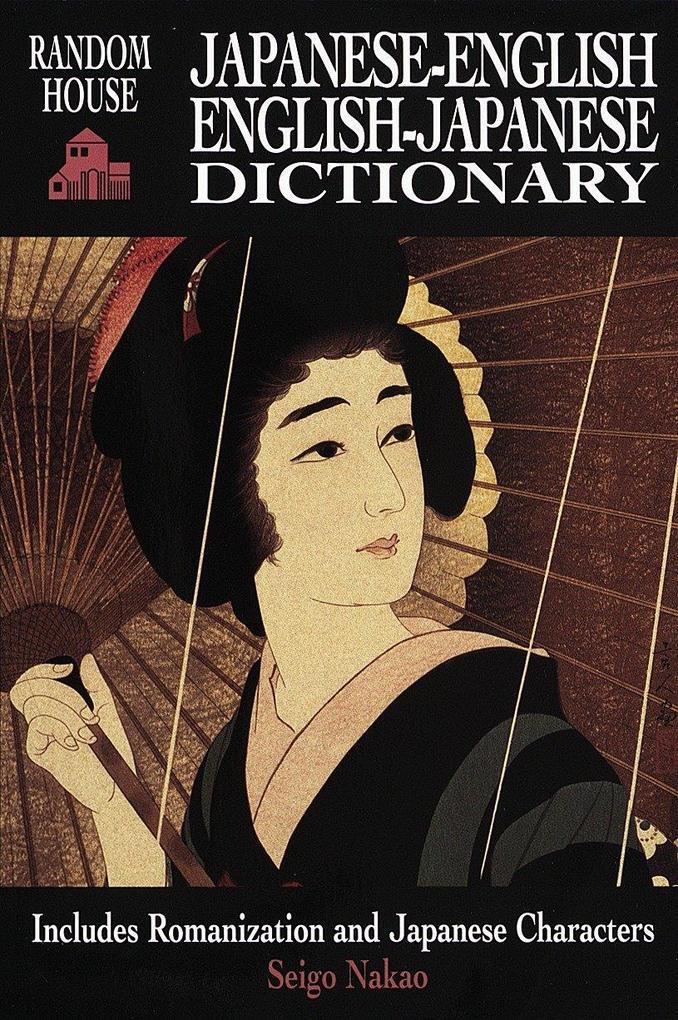 Random House Japanese-English, English-Japanese Dictionary als Taschenbuch