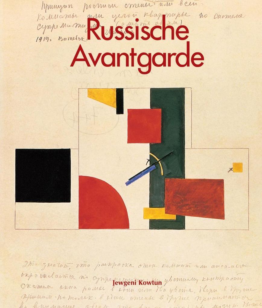 Russische Avantgarde als eBook Download von Evgueny Kovtun - Evgueny Kovtun