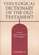 Theological Dictionary of the Old Testament, Volume IV