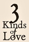 Three Kinds of Love 5-Pack