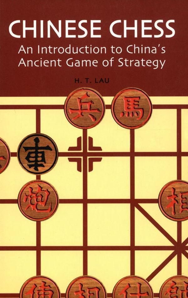 Chinese Chess als eBook Download von H. T. Lau