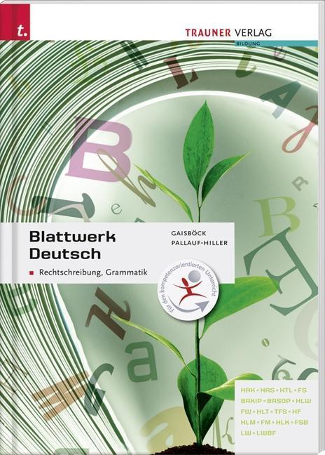 Blattwerk Deutsch I/2 HAS/ I/II HAK als Buch vo...