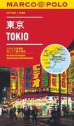 MARCO POLO Cityplan Tokio 1 : 15.000