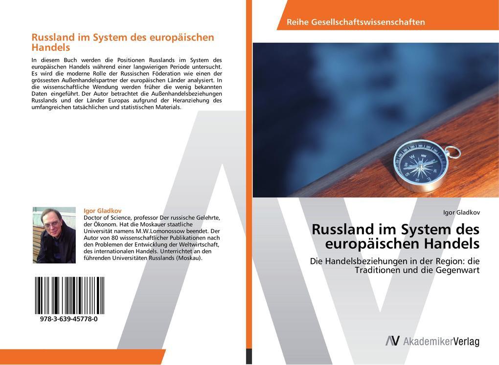 Russland im System des europäischen Handels als...