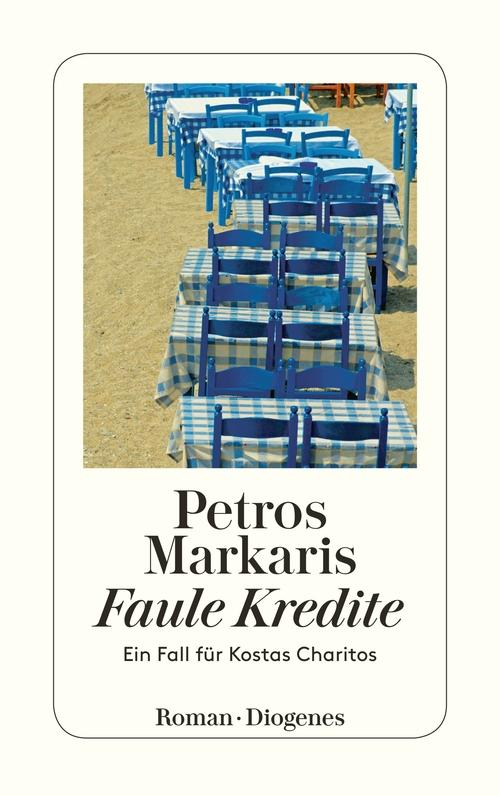 Faule Kredite als eBook Download von Petros Mar...