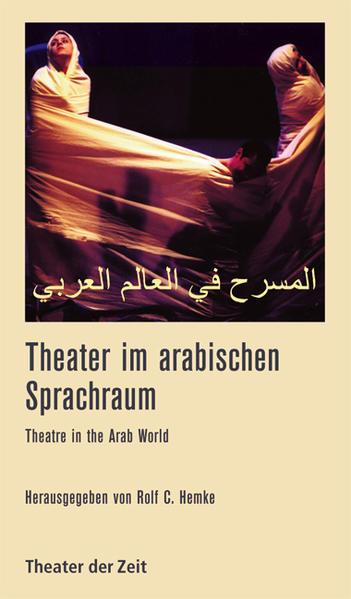 Theater im arabischen Sprachraum als Buch von