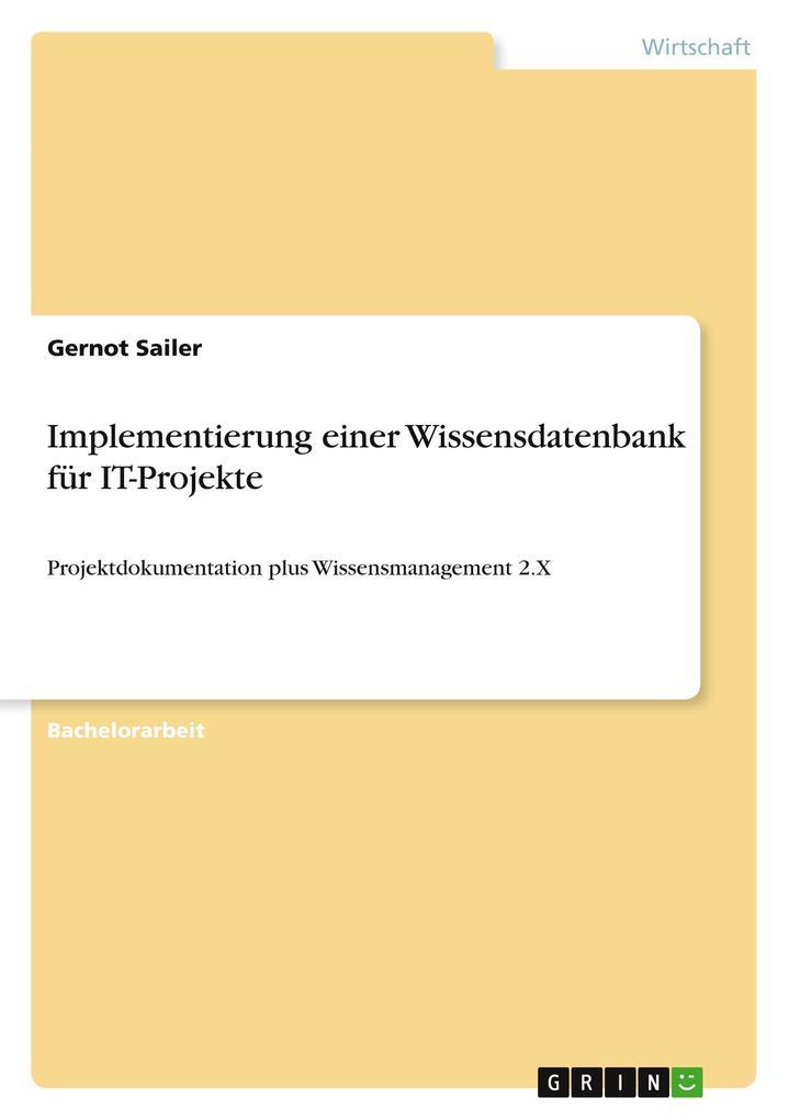 Implementierung einer Wissensdatenbank für IT-P...