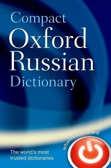 Compact Oxford Russian Dictionary als Buch von