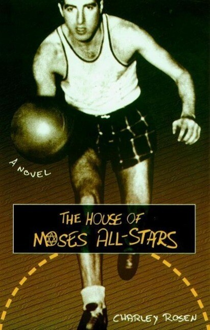 The House of Moses All-Stars als eBook Download...