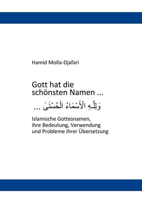 Islamische mädchen namen