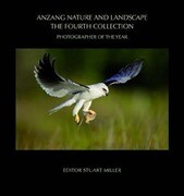 Anzang Nature and Landscape, the Fourth Collection: Photographer of the Year Competition