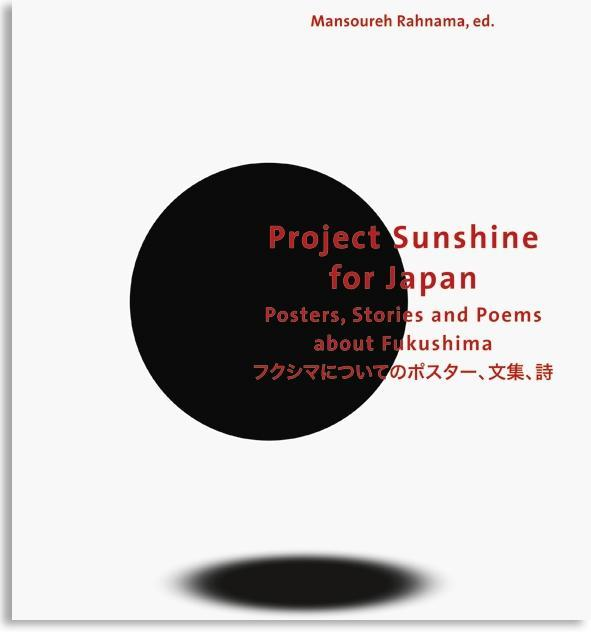 Project Sunshine for Japan als Buch von