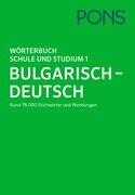 PONS Wörterbuch Schule und Studium 1. Bulgarisch-Deutsch
