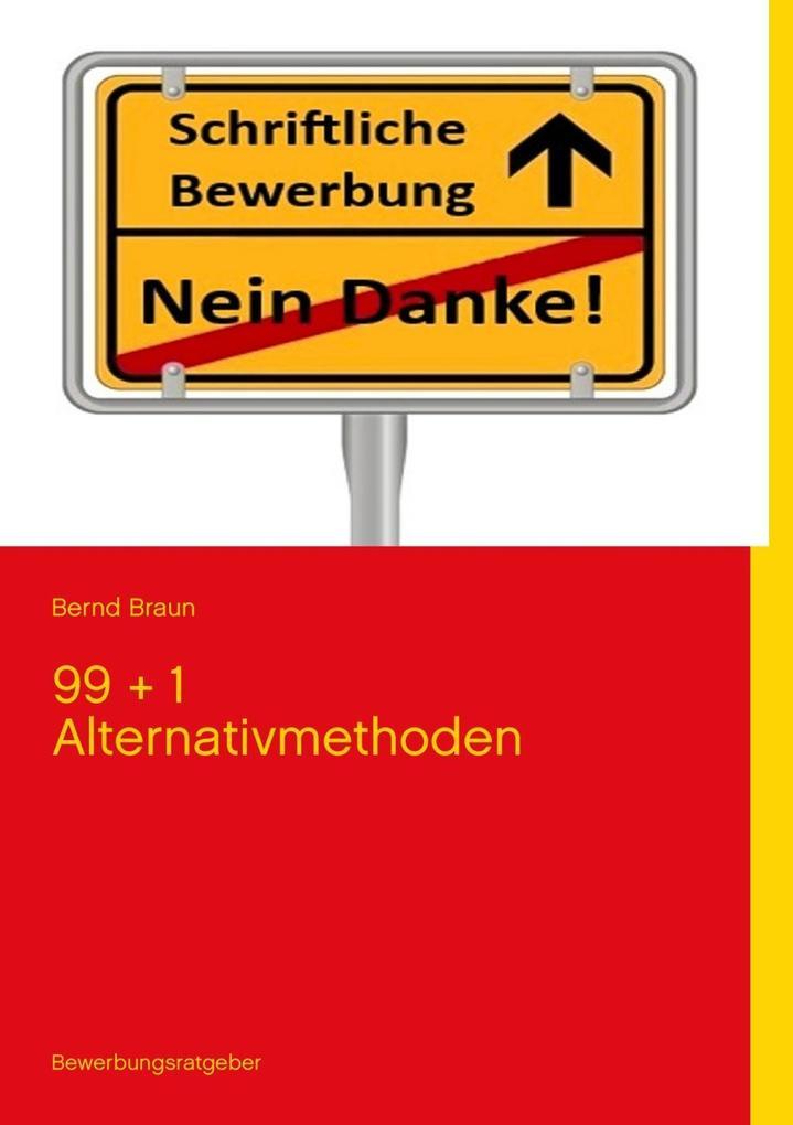 Schriftliche Bewerbung - Nein Danke! als eBook ...