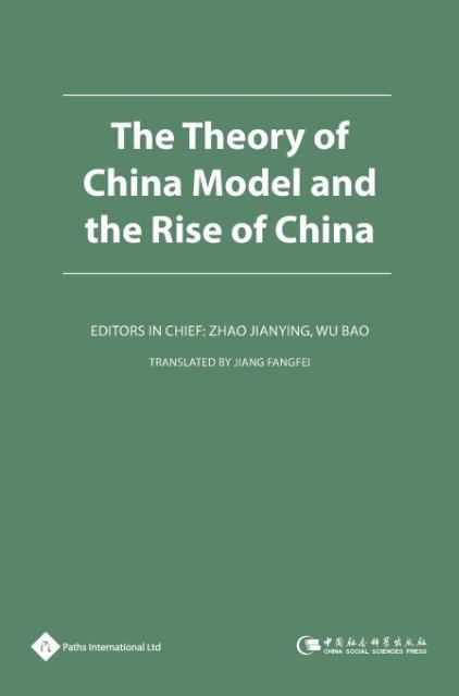The Theory of China Model and the Rise of China...