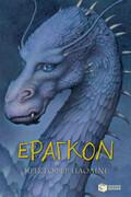 The Inheritance Cycle - Book 1: Eragon (Greek Edition) (I klironomia - Book 1: Eragkon)