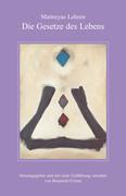 Maitreyas Lehren