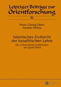 Islamisches Zivilrecht der hanafitischen Lehre