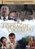 Topragin Cocuklari DVD