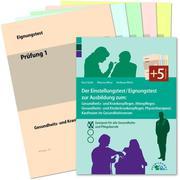Der Einstellungstest / Eignungstest zur Ausbildung zum Gesundheits- und Krankenpfleger, Altenpfleger, Gesundheits- und Kinderkrankenpfleger, Physiotherapeut, Kaufmann im Gesundheitswesen