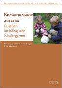 Russisch im bilingualen Kindergarten