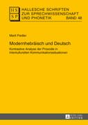 Modernhebräisch und Deutsch