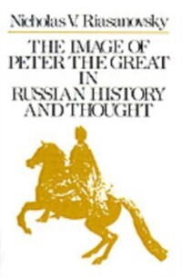 Image of Peter the Great in Russian History and...